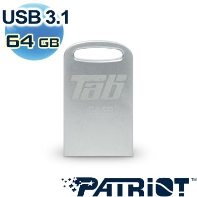 Patriot美商博帝 Tab 64GB USB3.1 隨身碟