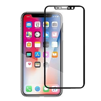 防摔專家 iPhoneX 3D曲面超硬9H鋼化玻璃保護貼(黑)