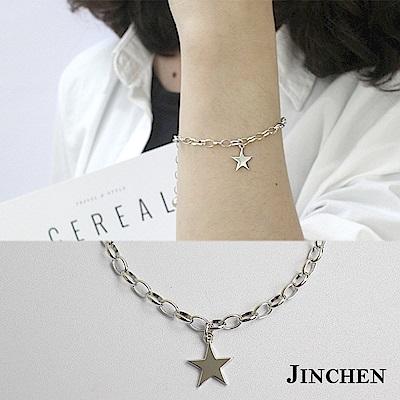 JINCHEN 純銀星星手鍊