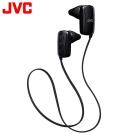 【JVC】無線藍牙運動型耳機 HA-F250BT