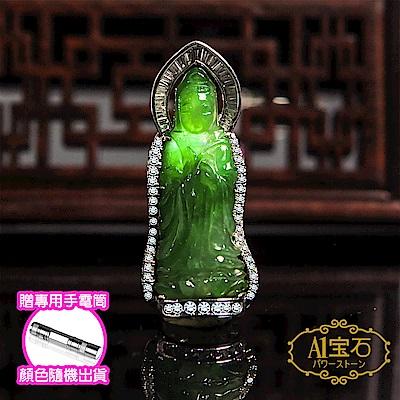 A1寶石 收藏級-鑲真鑽觀音翡翠墜飾-緬甸天然A貨冰糯種設計師款更添時尚貴氣(附證書)