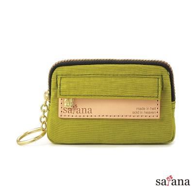 satana - 小巧鑰匙包/零錢包 - 檸檬香茅