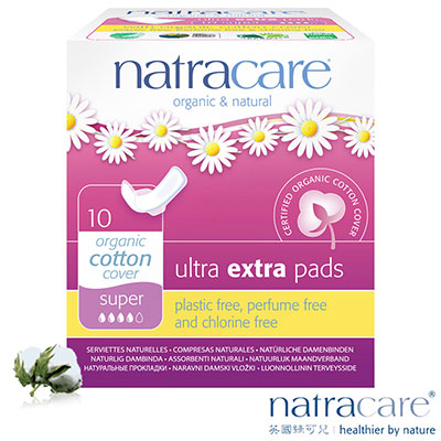 Natracare英國綠可兒有機無氯衛生棉 倍安蝶翼/量多日用 10片x2盒