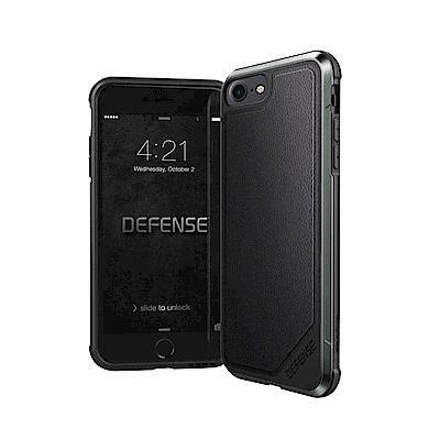 DEFENSE刀鋒奢華II iPhone 8 / 7 (4.7) 耐撞擊手機殼(...