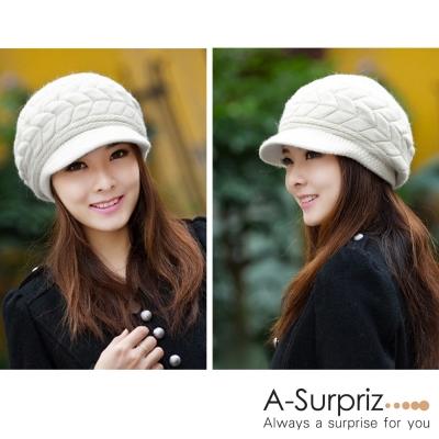 A-Surpriz  柔美佳人編織毛線貝雷帽(氣質白)