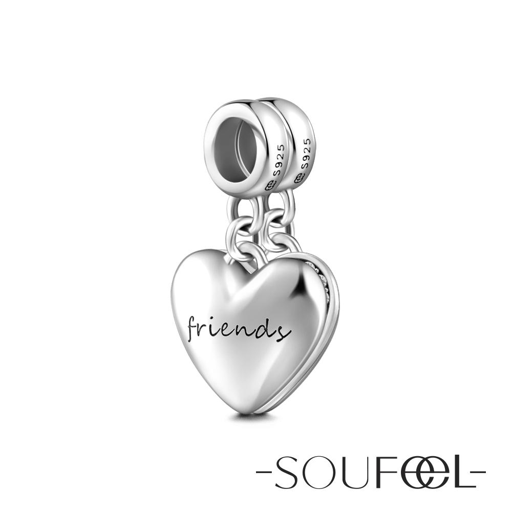 SOUFEEL索菲爾 925純銀珠飾 永遠的朋友 吊飾