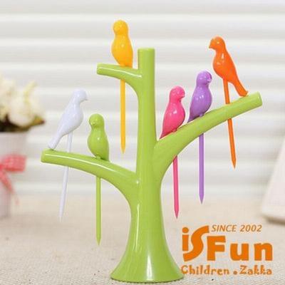iSFun 七彩飛鳥 創意水果叉子