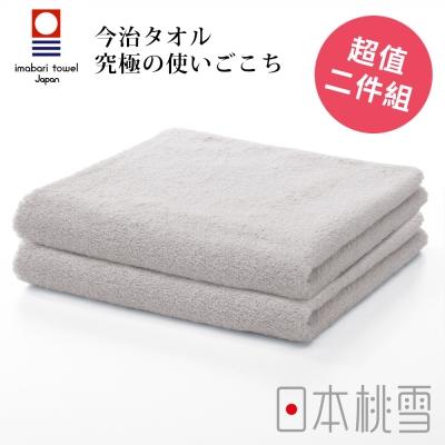 日本桃雪今治飯店毛巾超值兩件組(淺灰)