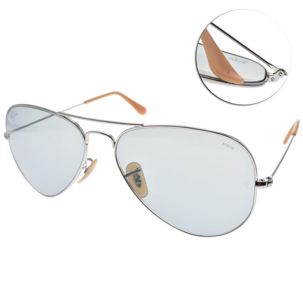 RAY BAN太陽眼鏡 經典飛官/銀-藍鏡片#RB3025 9065I5