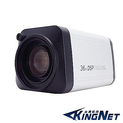 監視器攝影機 - KINGNET  附贈遙控器 AHD 1080P 36倍變焦攝影機 三模