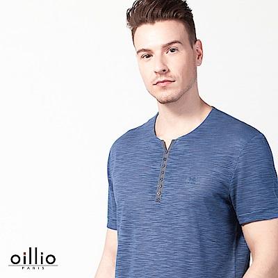 歐洲貴族oillio V領T恤 騎士刺繡 純棉衣料 藍色