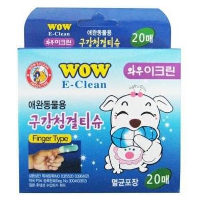 韓國WOW 一指靈E-Clean三合一潔牙指套 20入/盒