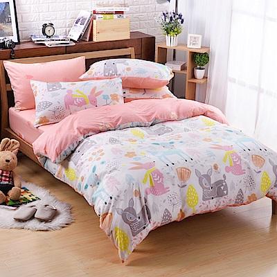 織眠坊-北歐風純棉枕套/床包/被套組(雙人)
