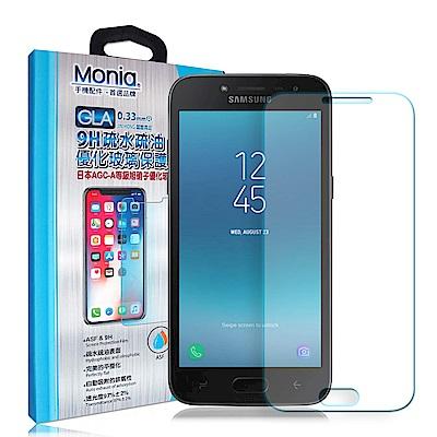 MONIA Samsung Galaxy J4 日本頂級疏水疏油9H鋼化玻璃膜