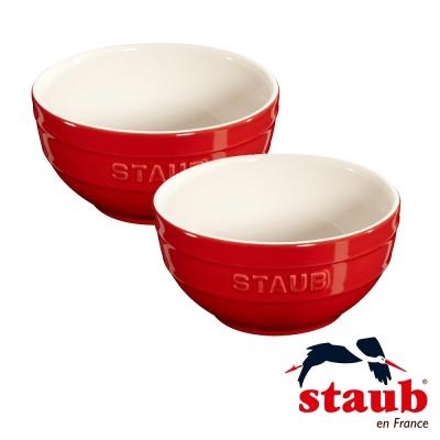 法國Staub 陶瓷碗 12cm-櫻桃紅(2入組)
