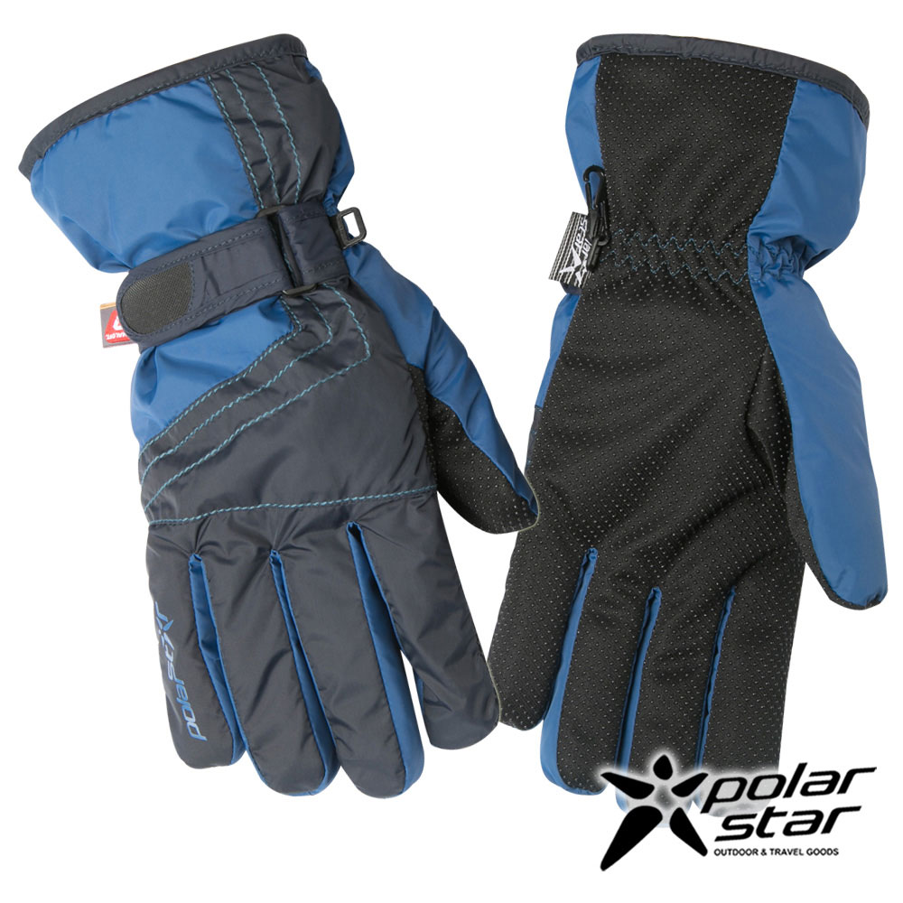 PolarStar 男 防水保暖透氣手套『藍』P16611