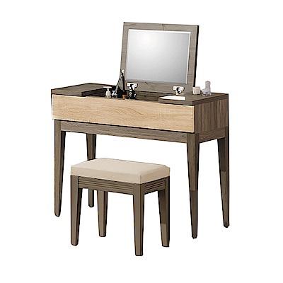 品家居 芭拉3尺橡木紋掀鏡式化妝鏡台含椅-91.1x40.1x75.1cm免組