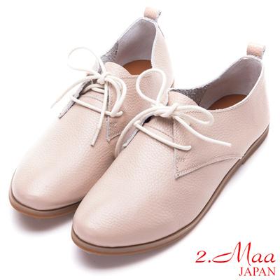 2.Maa-自然優雅牛皮牛津綁帶鞋-杏