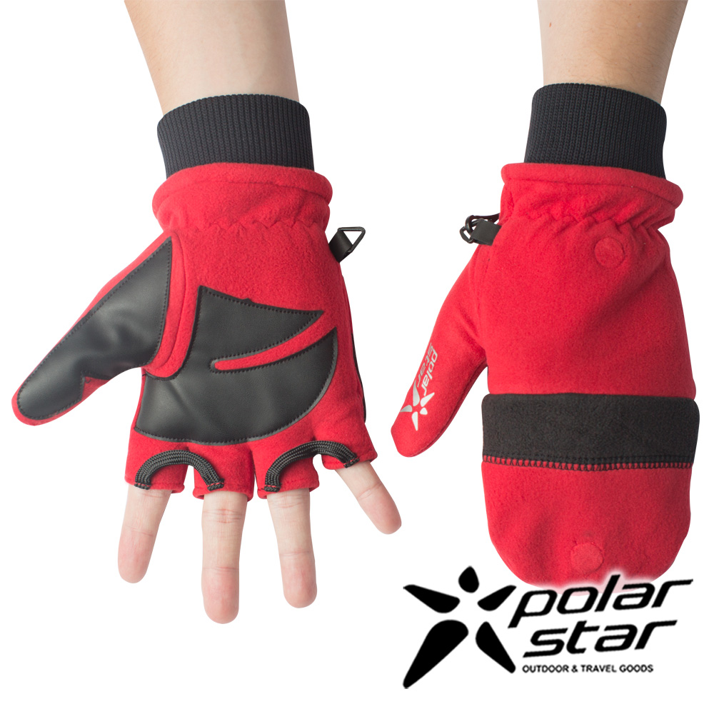 PolarStar 防風翻蓋兩用手套『紅』P16608