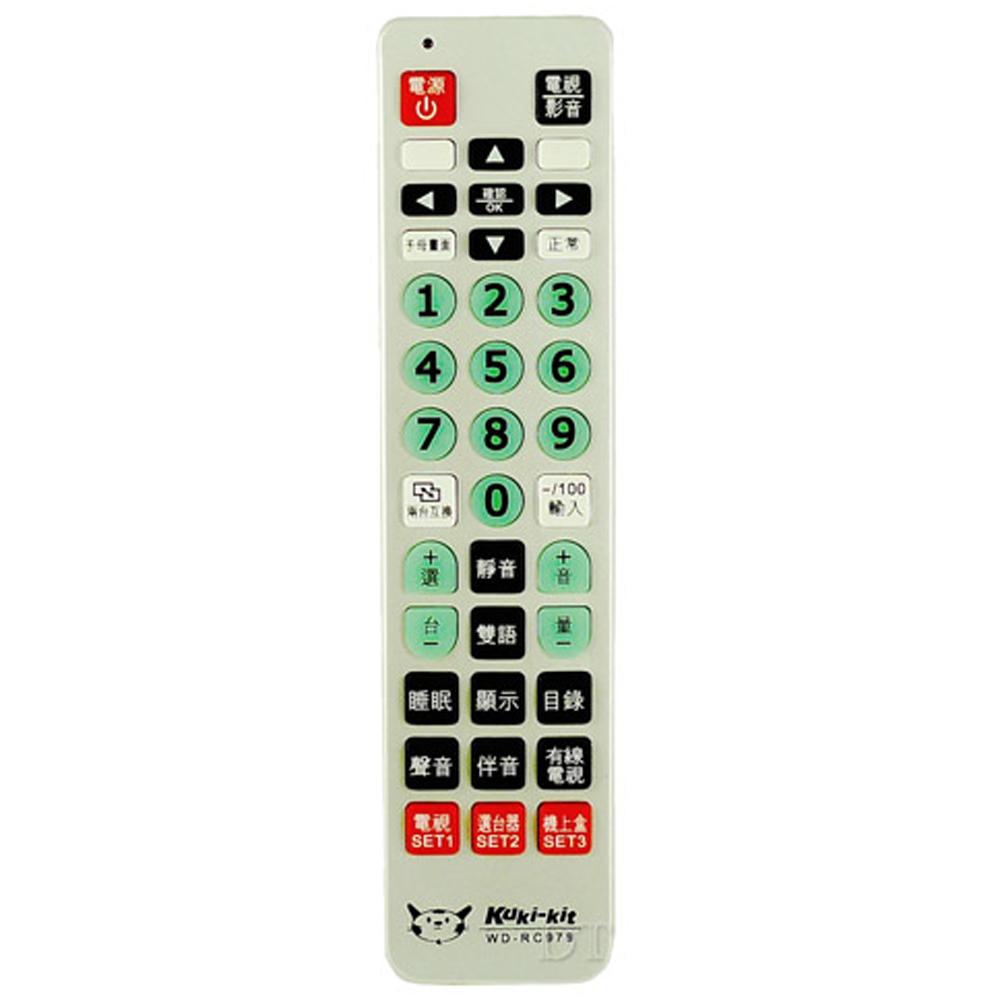 Kuli-kit 萬用型電視遙控器WD-RC979