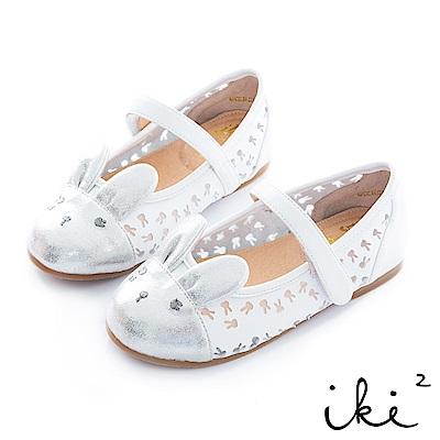 iki2 童鞋 咕妮兔造型洞洞平底娃娃鞋-白