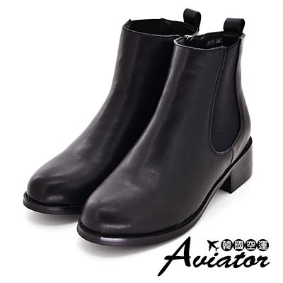 Aviator*韓國空運-經典百搭大U鬆緊設計微尖頭粗跟短靴-黑