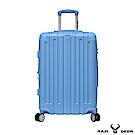 RAIN DEER 米克斯20吋ABS鑽石紋防刮行李箱-冰河藍
