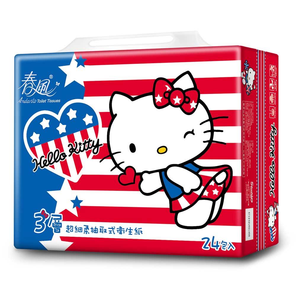 春風 超細柔 三層抽取式衛生紙100抽x24包-美式風格Hello Kitty