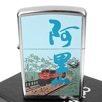 ZIPPO 美系~台灣風景系列-阿里山森林小火車圖案彩印加工打火機