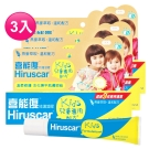 Hiruscar喜能復 修護凝膠(兒童配方)20g三入組