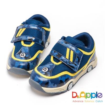 Dr. Apple 機能童鞋 迷彩極速賽車運動鞋-藍