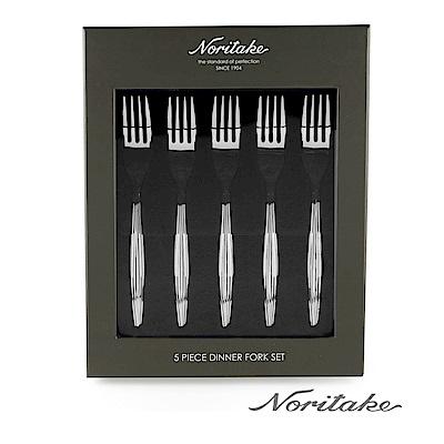 Noritake 佳迪斯-餐叉5件組(日本皇室御用品牌)