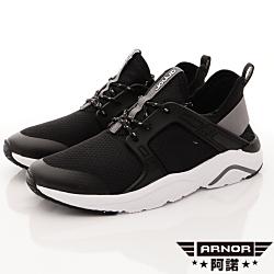ARNOR-輕量Q彈跑鞋-SE3270曜黑(男段)