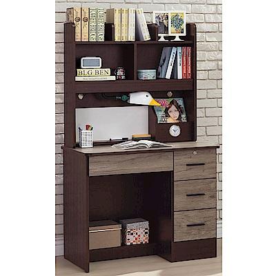 H&D 深古銅色3尺書桌組 (寬90.9X深54.54X高154.53cm)