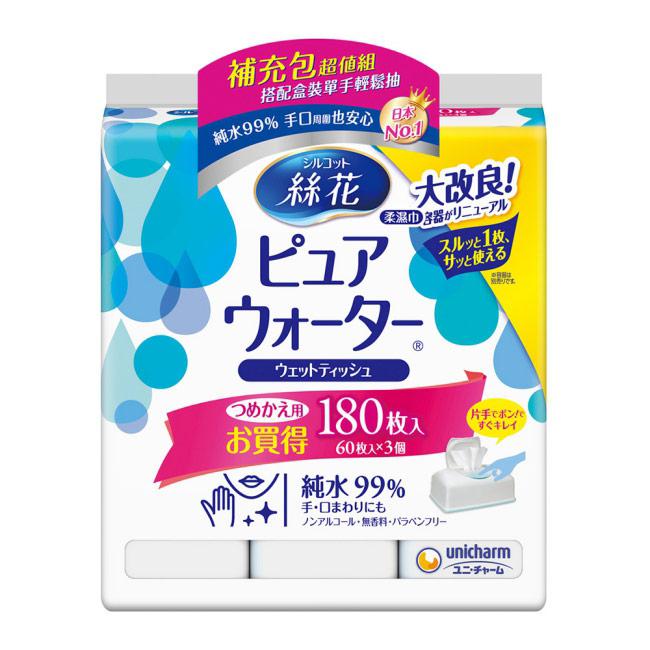 絲花純水 99 濕巾補充包60片x3包x8組/箱