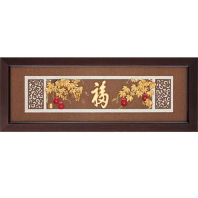 開運陶源 金箔畫 純金 *古典中國風系列*【五福臨門】...102x38cm