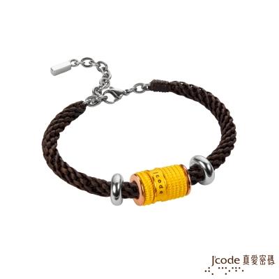 J'code真愛密碼 交織黃金編織手鍊