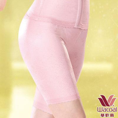 【華歌爾】生物能健康系列64-90長管型修飾褲(幸福粉)