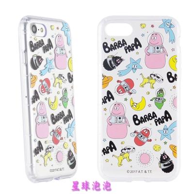 BARBAPAPA泡泡先生iPhone 8/7(4.7吋)空壓保護套-星球泡泡