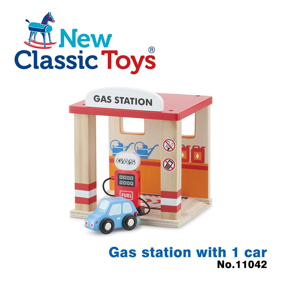 【荷蘭New Classic Toys】木製車車加油站玩具 - 11042