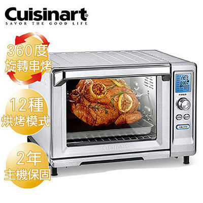 Cuisinart-美膳雅-22L微電腦不鏽鋼旋風式烤箱-TOB-200TW