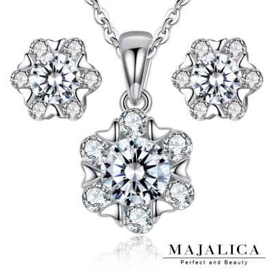 Majalica純銀項鍊耳環套組 擬真鑽 定情真愛925純銀