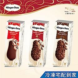 哈根達斯 驚脆雪糕三口味12入組 (香草焦糖/草莓/巧克力各4)