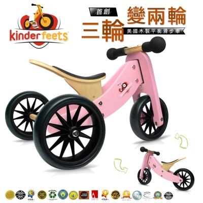 Kinderfeets 美國木製平衡滑步教具車_初心者三輪 (粉精靈)