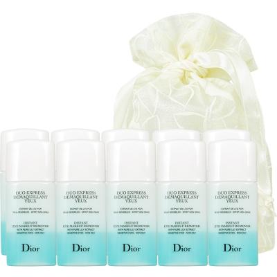 Dior迪奧-雙效眼妝卸除液-15ml-10入旅行袋組
