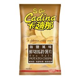 卡迪那 鮮切馬鈴薯片海鹽風味(110g)