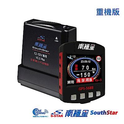 南極星 GPS-5688衛星超級測速器(重機版)