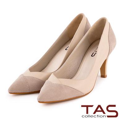 TAS-層次交叉質感壓紋尖頭高跟鞋-氣質米