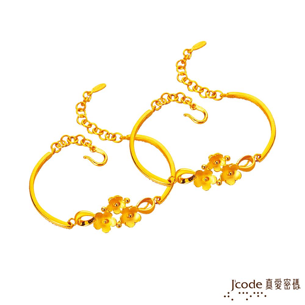 J'code真愛密碼 新娘物語純金成對手鍊 約6.3錢
