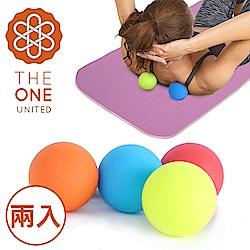 【The One】天然矽膠穴道筋膜球/瑜珈按摩球(混色二入)